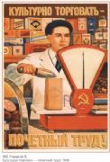 Vintage Russian poster - Honourable Work 1949
